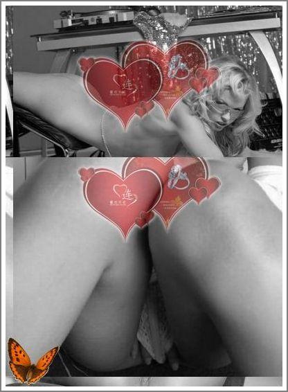 videochat sex online eiendomsmegling usa