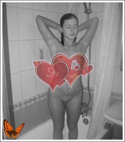 Wouldnt Webcam erotik chat